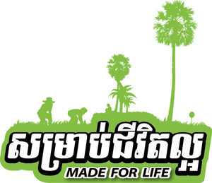 Made For Life Logo